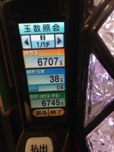 s_20150216-5