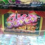 「遊パチCRぱちんこAKB48 バラの儀式 Sweet まゆゆ Version」「CR大海物語3スペシャル」打ってみた。