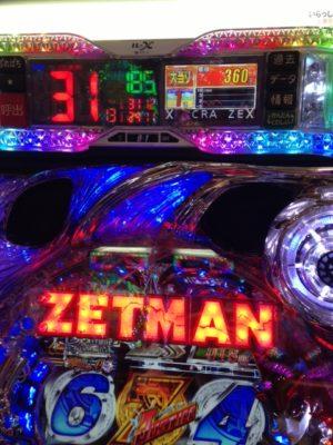甘デジ 新台CR ZETMAN