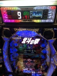 北斗の拳 (1)