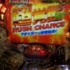 「CRAKB48バラの儀式」と「CRフィバーパワフルDX」と「CR ZETMAN」ほか本日の結果は!?