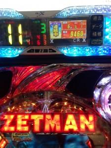 ZETMAN - コピー