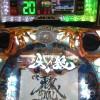 「CRリング 運命の日」「CR黄門ちゃま超寿 日本漫遊2700km」「CR牙狼FINAL」打ってみた。