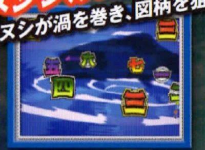釣りキチ三平甘デジ:リーチ演出