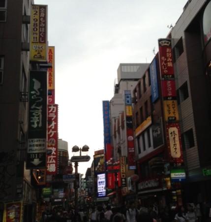 渋谷センター - コピー