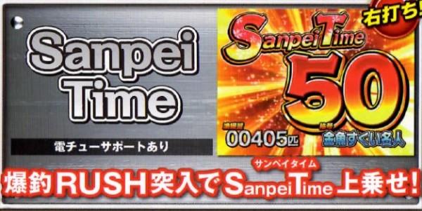 s-6 - コピー