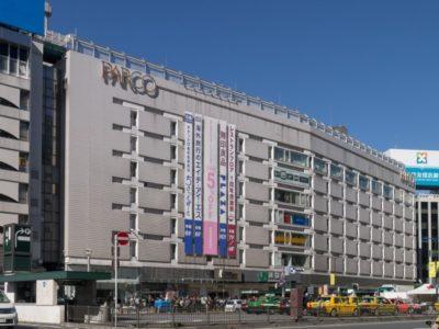 Ikebukuro-Parco