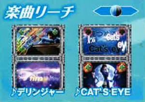 cat21 - コピー