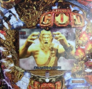 god4 - コピー