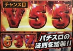 god6 - コピー
