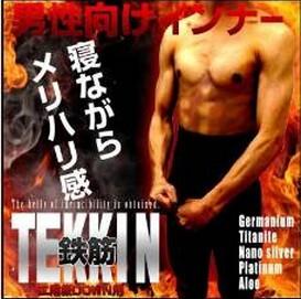 tekken - コピー