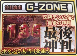 g18 - コピー