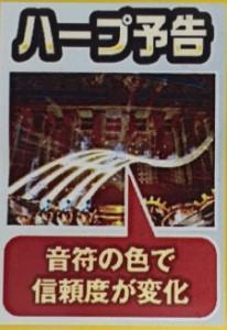 g6 - コピー