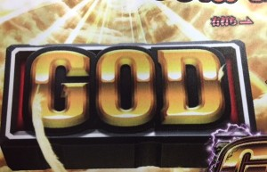 god2 - コピー