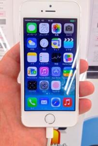 iphone - コピー