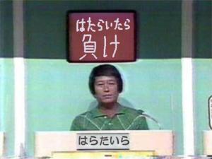 負け - コピー