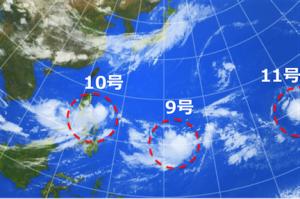 typhoone - コピー