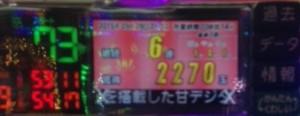 キャッツアイ4 - コピー