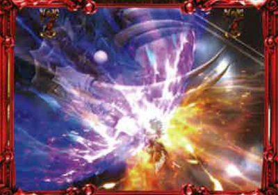 魔戒の花魔界竜