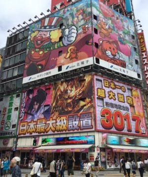 エスパス新宿歌舞伎町店