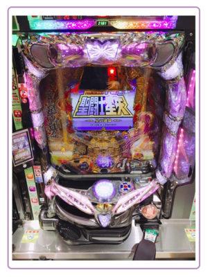 CR聖闘士星矢BEYOND THE LIMIT 99Ver
