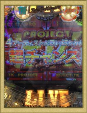 CR PROJECT TK01