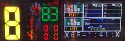 エヴァンゲリオン10ライトミドル