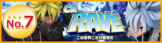CR RAVE