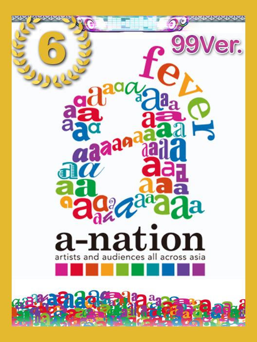 CRフィーバーa-nation99Ver.