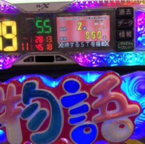 CRA海物語IN沖縄4甘デジ4