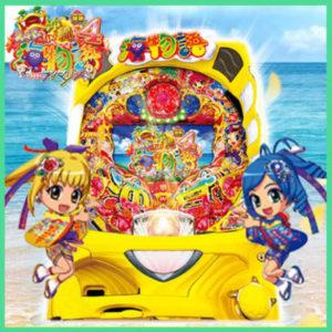 CRAスーパー海物語IN沖縄4
