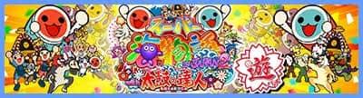 海物語ジャパン2太鼓の達人