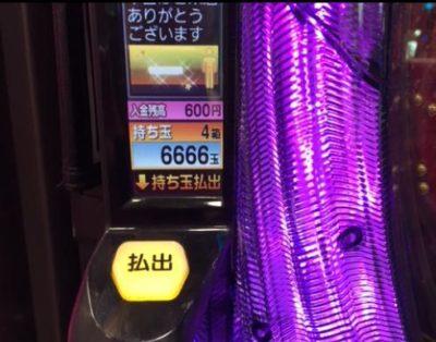 CRリング終焉ノ刻7