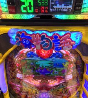 CRA海物語IN沖縄4