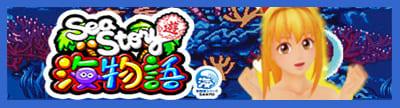 CR海物語3Rシリーズ