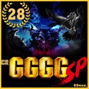 CR GGGG SP 甘デジ
