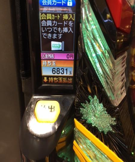 CR不二子MAX1円パチンコ