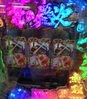 CR花の慶次X甘デジ
