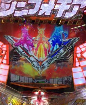 CRフィーバ戦姫絶唱シンフォギア3
