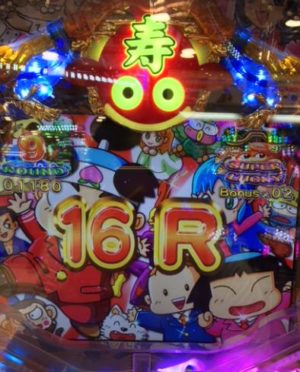 CRスーパー海物語IN JAPAN