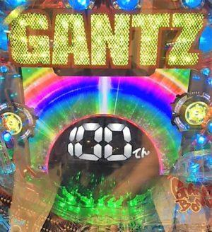 GANTZ158Ver