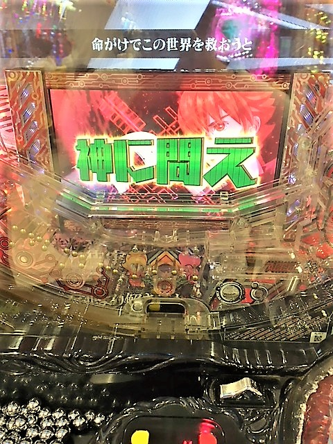 甘デジCR009