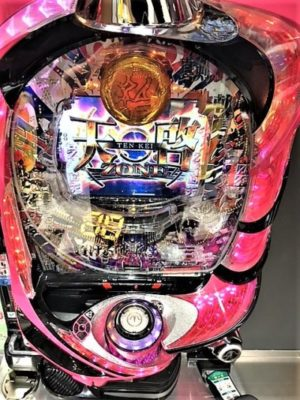CR弾球黙示録カイジ沼3カイジVer