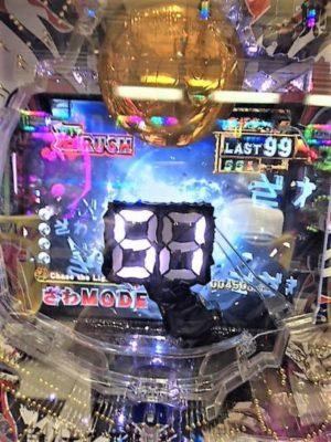 CR弾球黙示録カイジ沼3カイジVer.