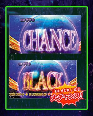 CR大海物語ブラック4