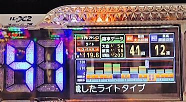 Pスーパー海物語IN沖海2