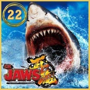 P JAWS甘デジ