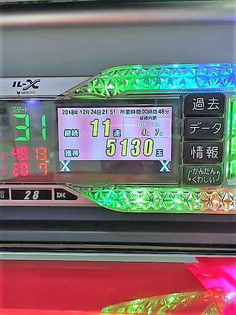 CR009VSデビルマンライトミドル