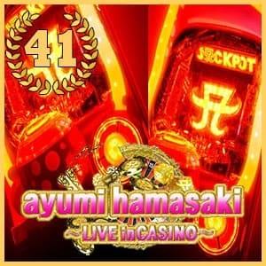 ayumi hamazaki