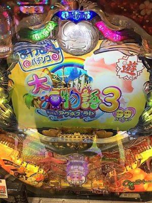 CR大海物語3 with アグネス・ラム甘デジ3